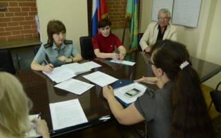Бланк заявления о признании носителем русского языка московская область