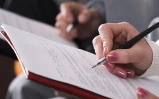 Какие документы нужны для завещания 2020 год