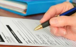 Бланк регистрации граждан рф по месту пребывания скачать