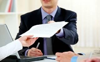 Оформление и учет доверенностей на получение ТМЦ в 2019 году