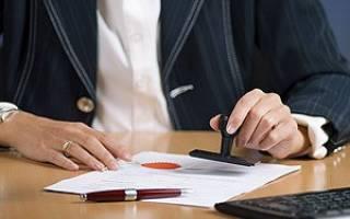 Сколько стоит составление завещания у нотариуса