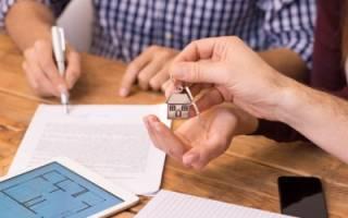 Наследование по завещанию и продажа квартиры 2020 год