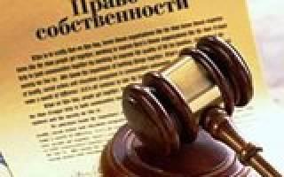 Удержание чужого имущества ГК РФ