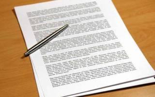Как подать документы на банкротство физического лица