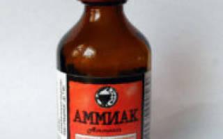 Запах аммиака вреден или нет