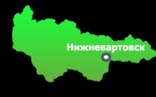 Административное исковое заявление об оспаривании постановления