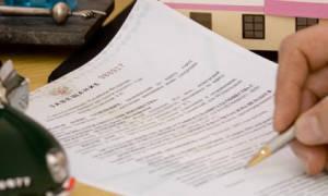 Завещание какие документы нужны сколько стоит 2020 год