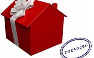 Что нужно знать о дарении совместно нажитой недвижимости