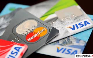 Бланк квитанции об оплате госпошлины в гибдд на получение прав