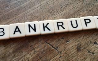Заявлени на выплату в рса если страховая банкрот