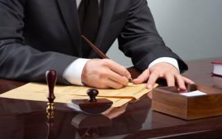 Сколько стоит написать ходатайство в суд