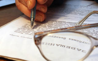 Права гражданской жены на наследство