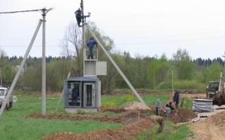 Подключение электричества к дому и земельному участку: этапы, необходимые документы, стоимость
