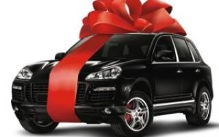 Как оформить дарственную на автомобиль
