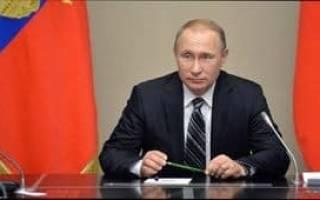 Заслуженный строитель написал письмо путину как обустроить москву рф