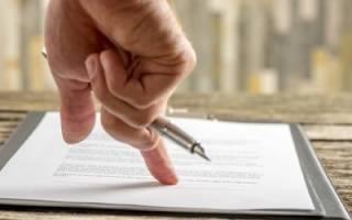 Доверенность на расторжение договора аренды образец