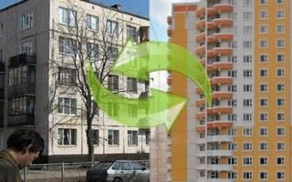 Как разменять муниципальную квартиру если один против