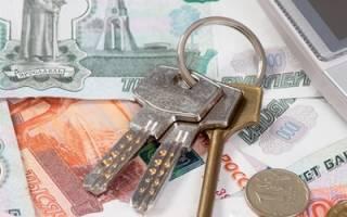 Что значит депозит при съеме квартиры