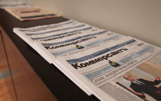 Мишустина просят отменить публикации о банкротстве в «Коммерсанте»