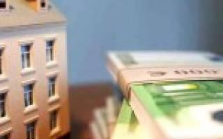 Надо ли подавать декларацию при покупке квартиры