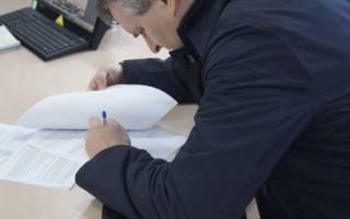 Доверенность курьеру на получение документов