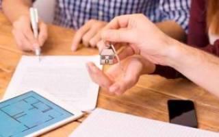 Как разделить квартиру находящуюся в долевой собственности