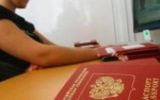 Госпошлина за оформление загранпаспорта нового образца в 2020 году
