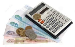 Стоимость дарственной на квартиру у нотариуса