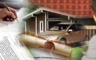 Договор купли продажи квартиры по завещанию 2020 год