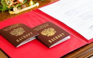 Если в браке с граждонином россии как получить другому гражданство