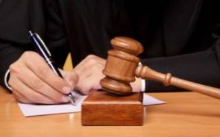 Как истребовать документы через суд