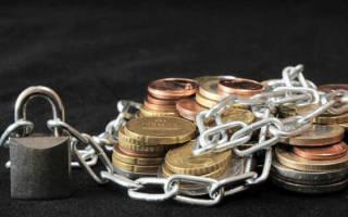 Порядок оформления банкротства физического лица