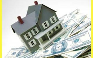 Можно ли продать квартиру дешевле кадастровой стоимости