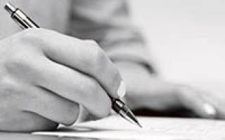 Запись в трудовой книжке работника при поступлении на учебу