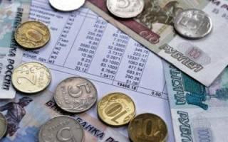Исковое заявление о взыскании задолженности по коммунальным платежам