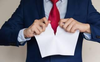 Как расторгнуть эксклюзивный договор с агентством недвижимости