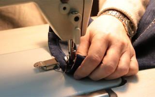 Бизнес план мастерской по ремонту одежды для биржи