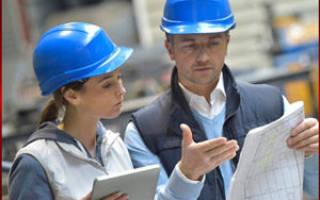 Вредные условия труда гарантии и льготы предоставляемые работникам