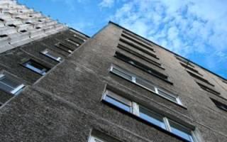 Основания для регистрации общего имущества многоквартирного дома