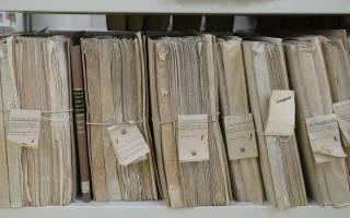 Ифнс имеет право запрашивать документы за период