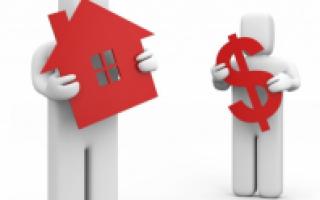 Где можно оформить договор купли продажи квартиры