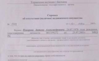 СПб ГКУ; Имущество Санкт-Петербурга