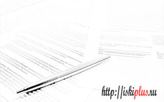 Заявление в суд об установлении факта принадлежности правоустанавливающего документы (образец)