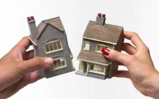 Раздел имущества между супругами после развода