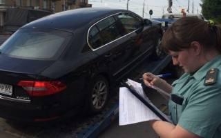 Арест на машине проверить по базе гбдд