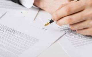 Информация, как отозвать доверенность, удостоверенную нотариусом? Порядок процедуры