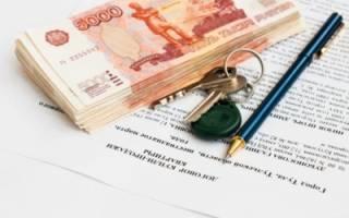 Процедура купли продажи квартиры за наличный расчет