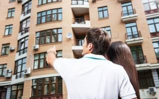 Как оформляется покупка квартиры на вторичном рынке