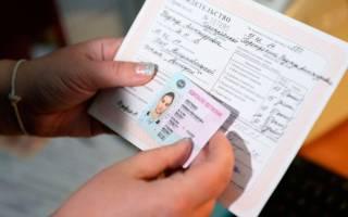 Госпошлина на международные права 2020 квитанция
