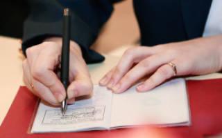 Прописать по доверенности без присутствия собственника